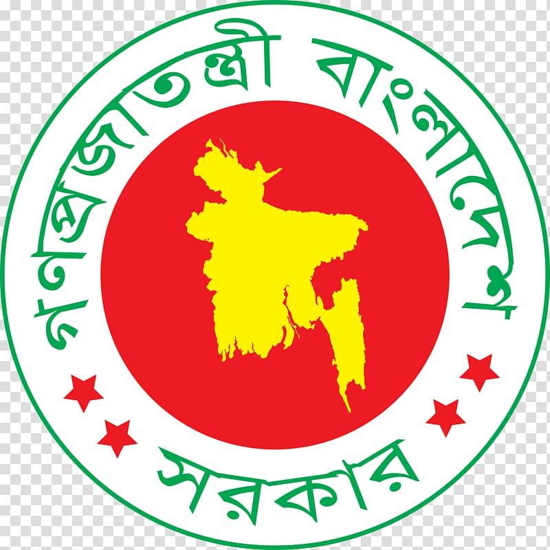 Government of Bangladesh Organization Public sector.