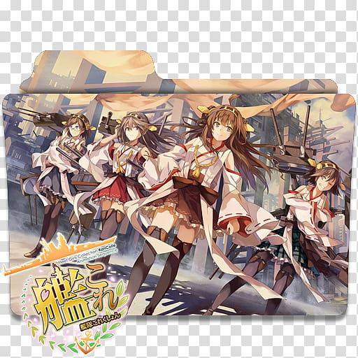 Anime Icon , Kantai Collection Kan Colle v transparent.