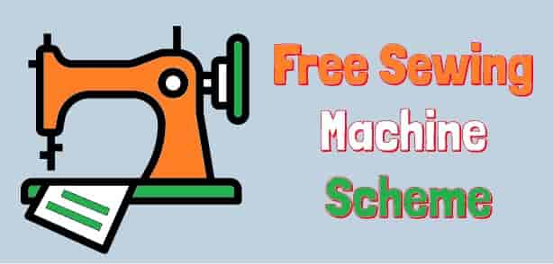 Free Sewing Machine Scheme Karnataka Application Form pdf Online.