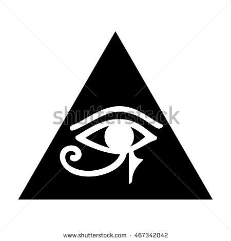 Clipart Black And White Ra Eye.