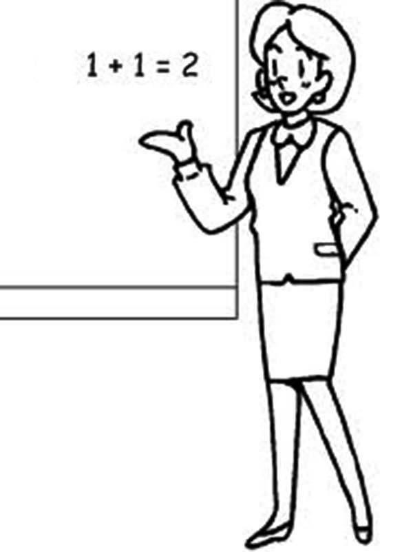 Best Teacher Clipart Black and White #24796.