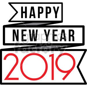 2019 happy new year ribbon bottom clipart. Royalty.