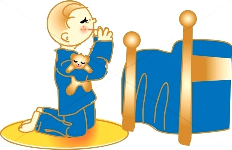Children Praying Clipart Pray Clip Art Child Kids Boy Move To God.