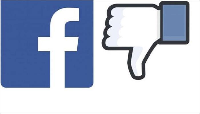 Dislike button.