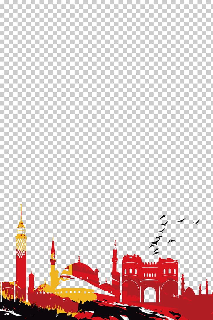 Cairo Euclidean Silhouette Symbol, colorful city PNG clipart.