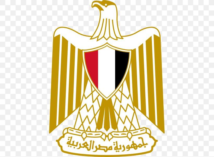 Cairo Coat Of Arms Of Egypt President Of Egypt Arabic.