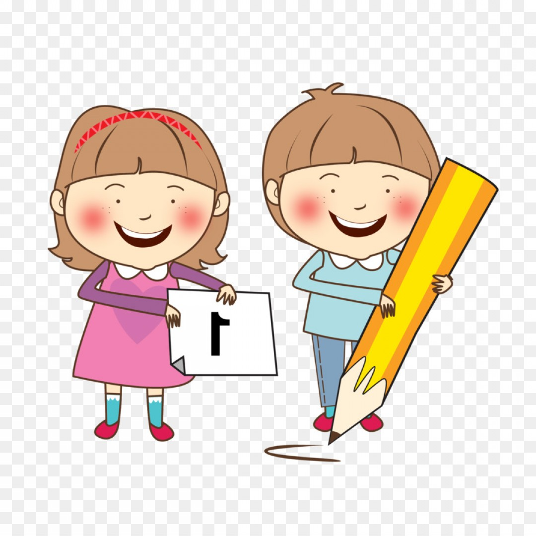 Png Child Study Skills Learning Clip Art Happy Childre.