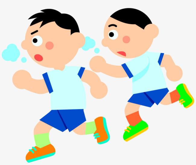 Children Running Clipart at GetDrawings.com.