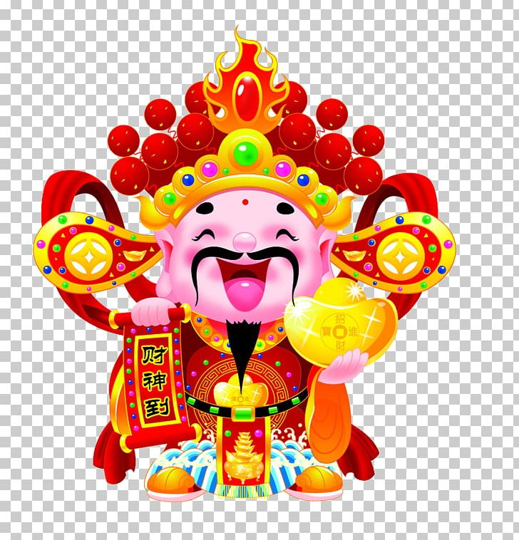 Caishen Chinese New Year Luck PNG, Clipart, Cartoon, Cartoon.