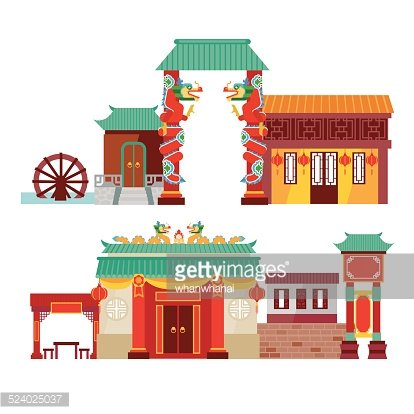chinatown Clipart Image.