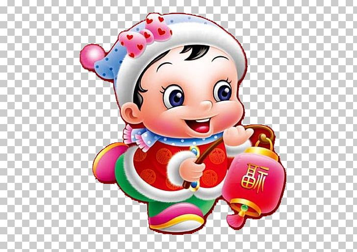 Chinese New Year Cartoon Fu PNG, Clipart, Baby Toys, Child.