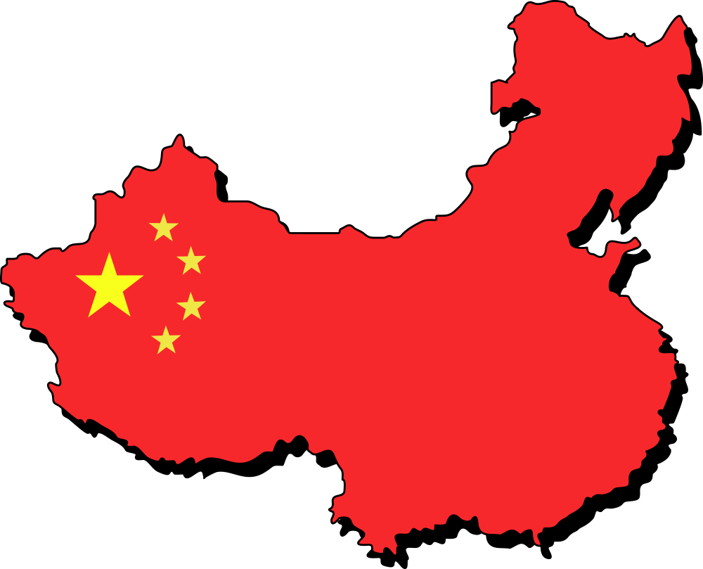 Free China Outline, Download Free Clip Art, Free Clip Art on.