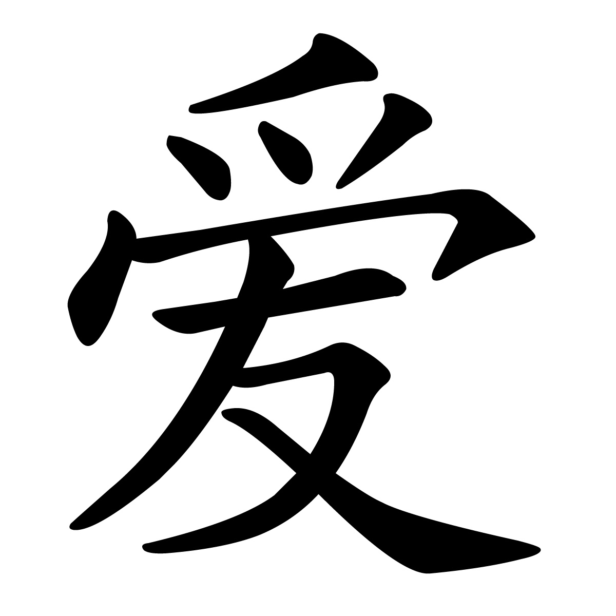 Free Chinese Symbol Cliparts, Download Free Clip Art, Free.