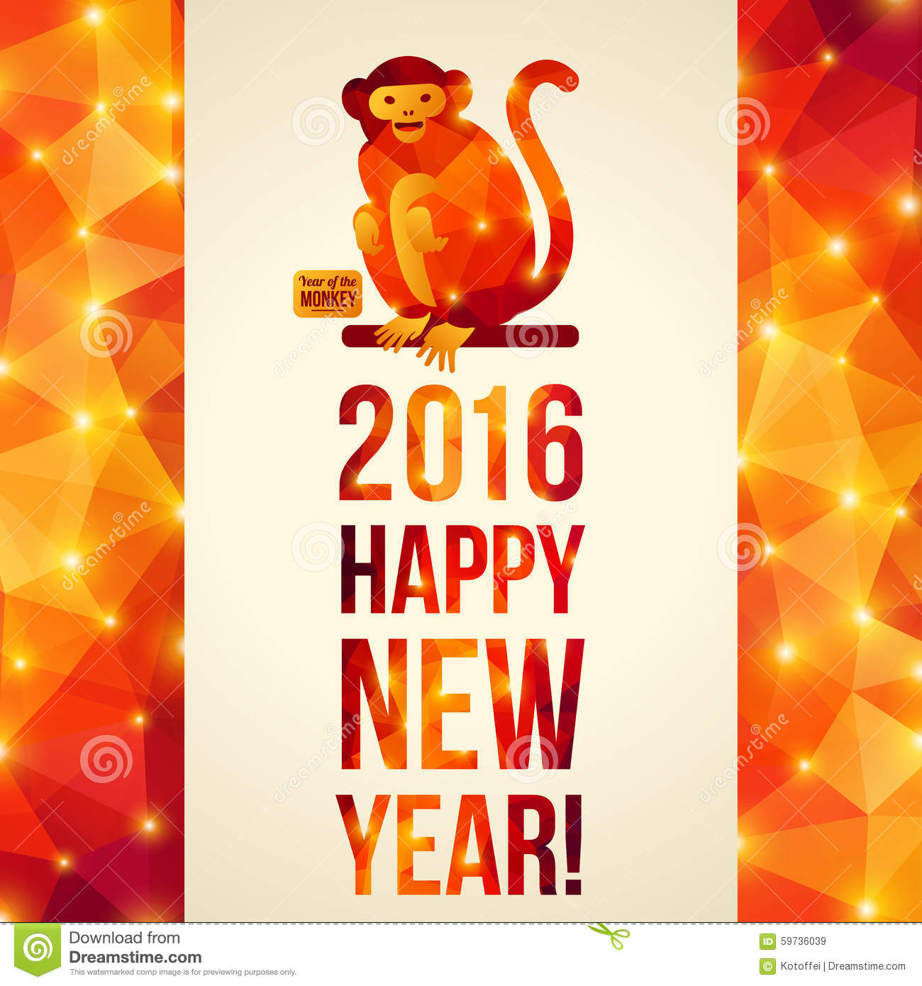 Chinese new year 2016 clipart 4 » Clipart Station.