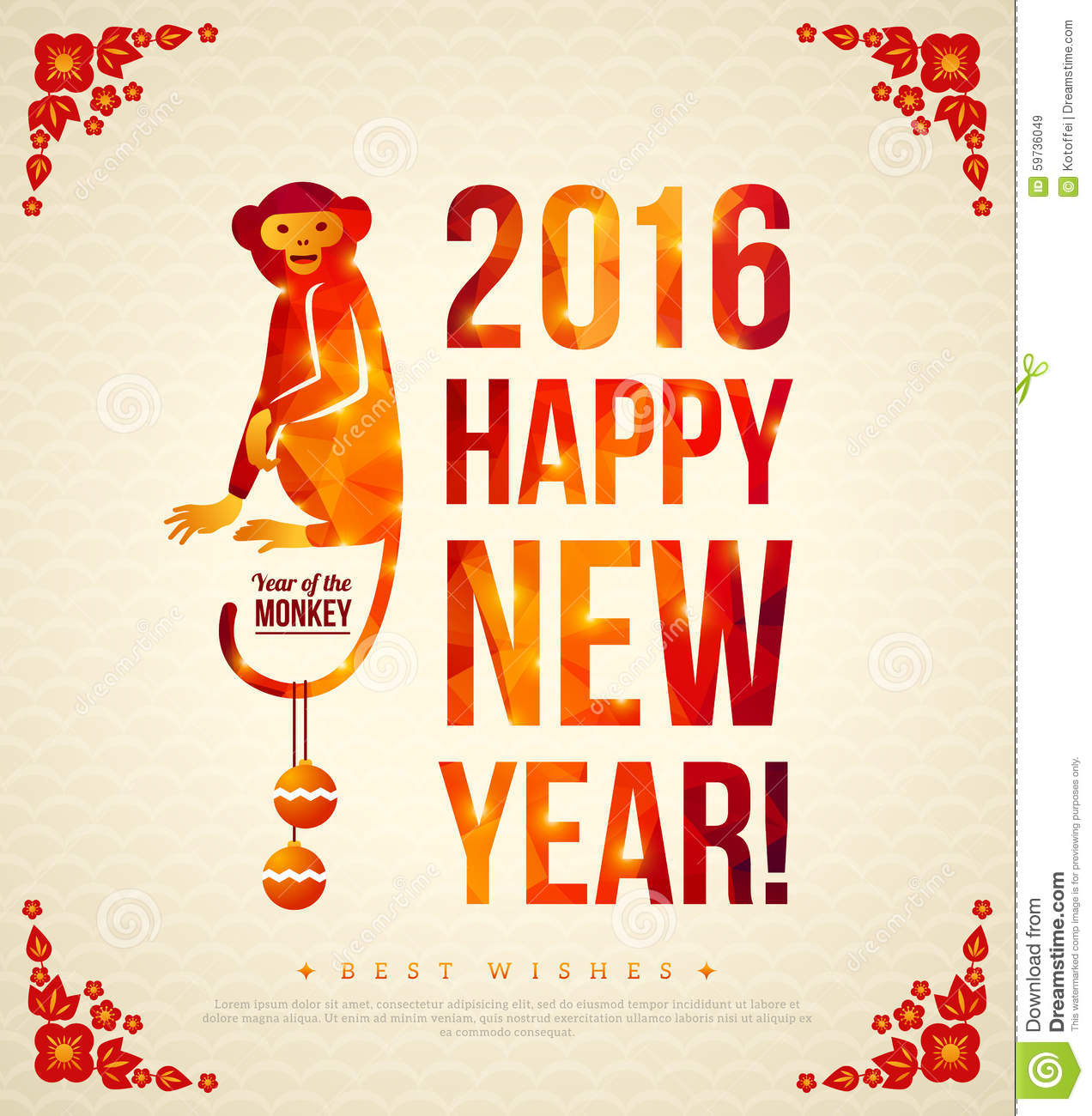 3266 Chinese New Year free clipart.