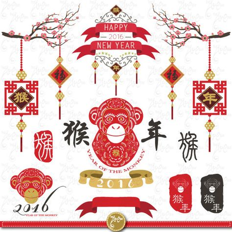 Year Of The Monkey 2016 \
