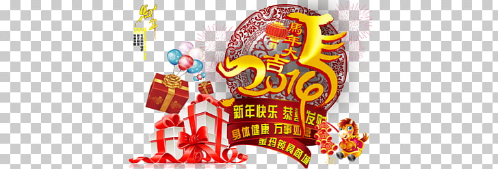 Chinese New Year, 2016 Chinese New Year PNG clipart.