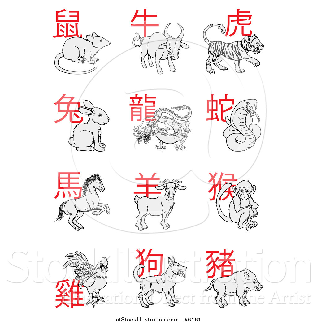 Vector Illustration of Chinese New Year Zodiac Animals and Signs.