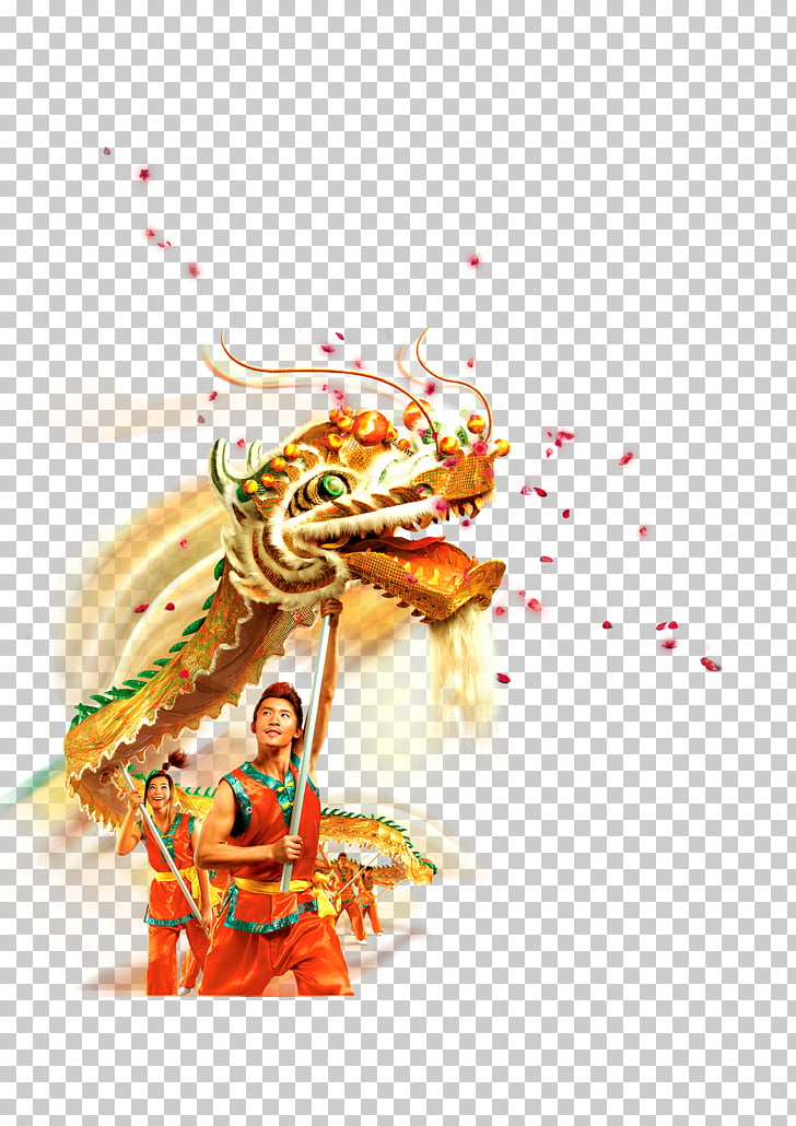 Dragon dance Chinese dragon Chinese New Year, Dragon PNG clipart.