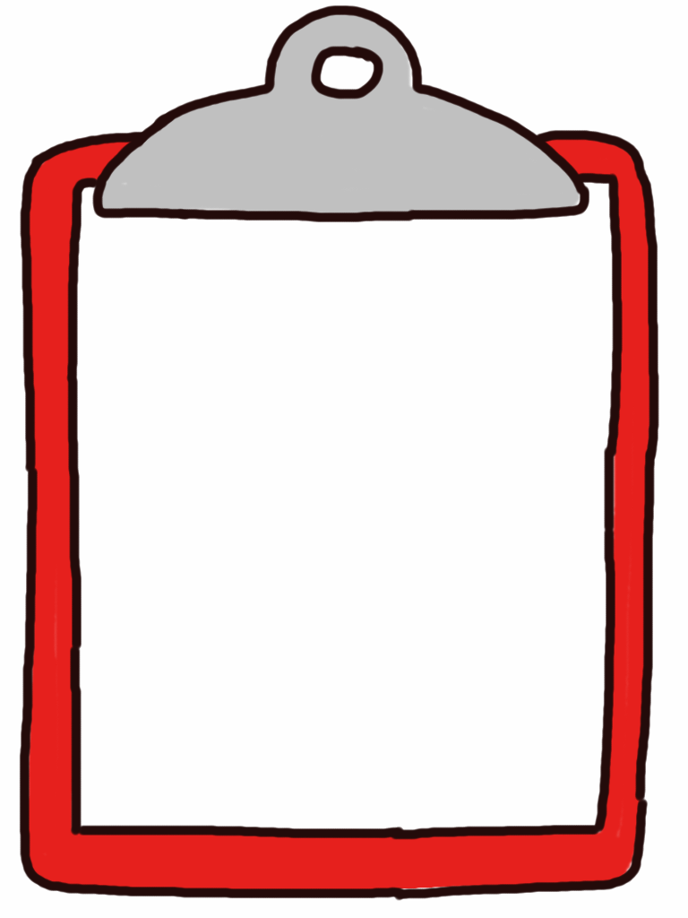 Clipboard Clip Art N45 free image.