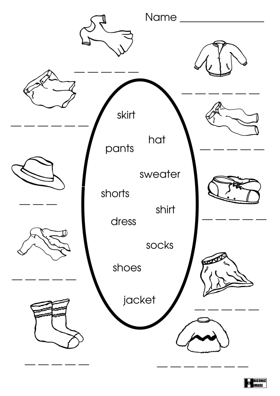 School Black And White clipart.