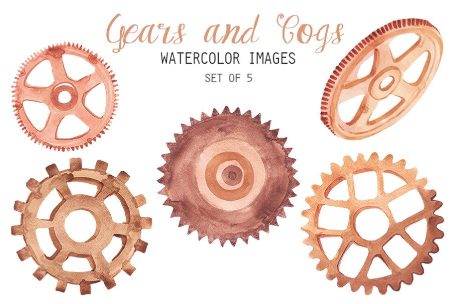Watercolor Gears and Cogs Clipart.