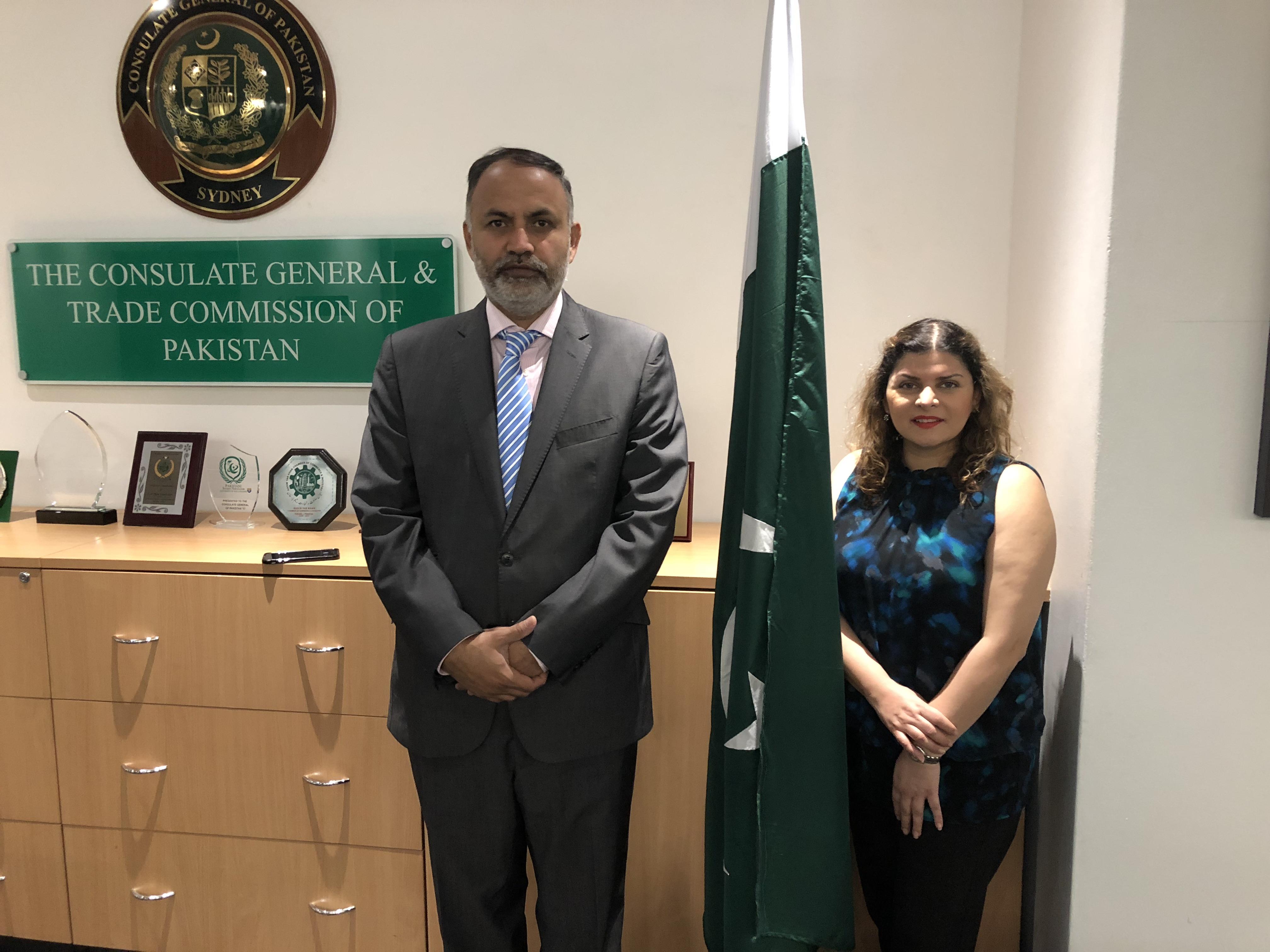 Pakistan.org.