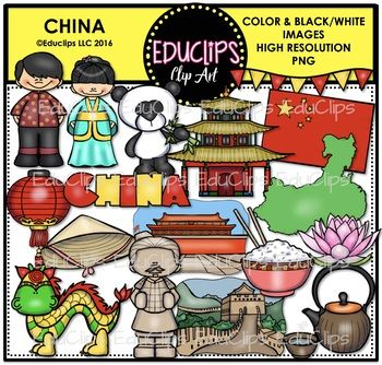 China Clip Art Bundle {Educlips Clipart} in 2019.