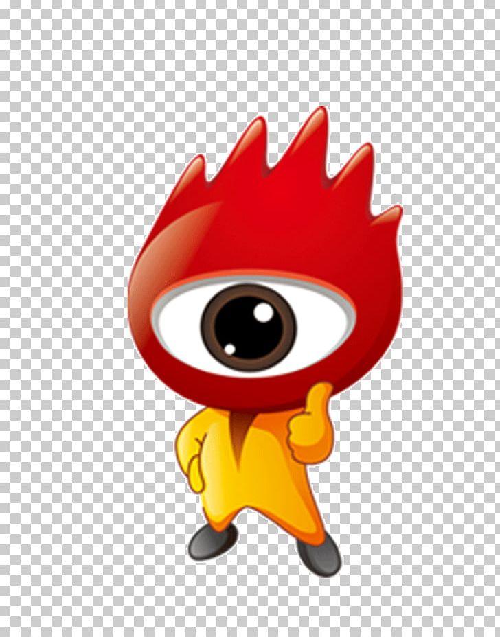 China Sina Weibo Logo Sina Corp PNG, Clipart, Allied.