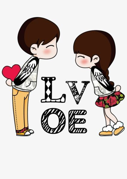 Love Couple, Love Clipart, Cartoon, Lovers PNG Transparent.