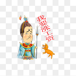 clipart crism, Free Download Clipart and Images.