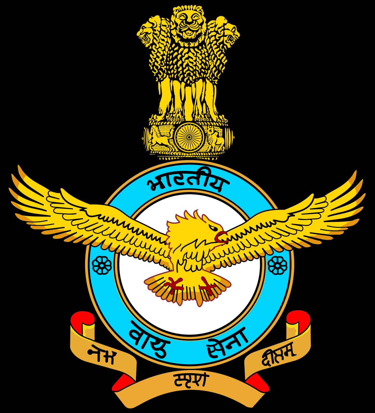 IAF Recruitment Rally 2017 Group X/Y Medical Asst.
