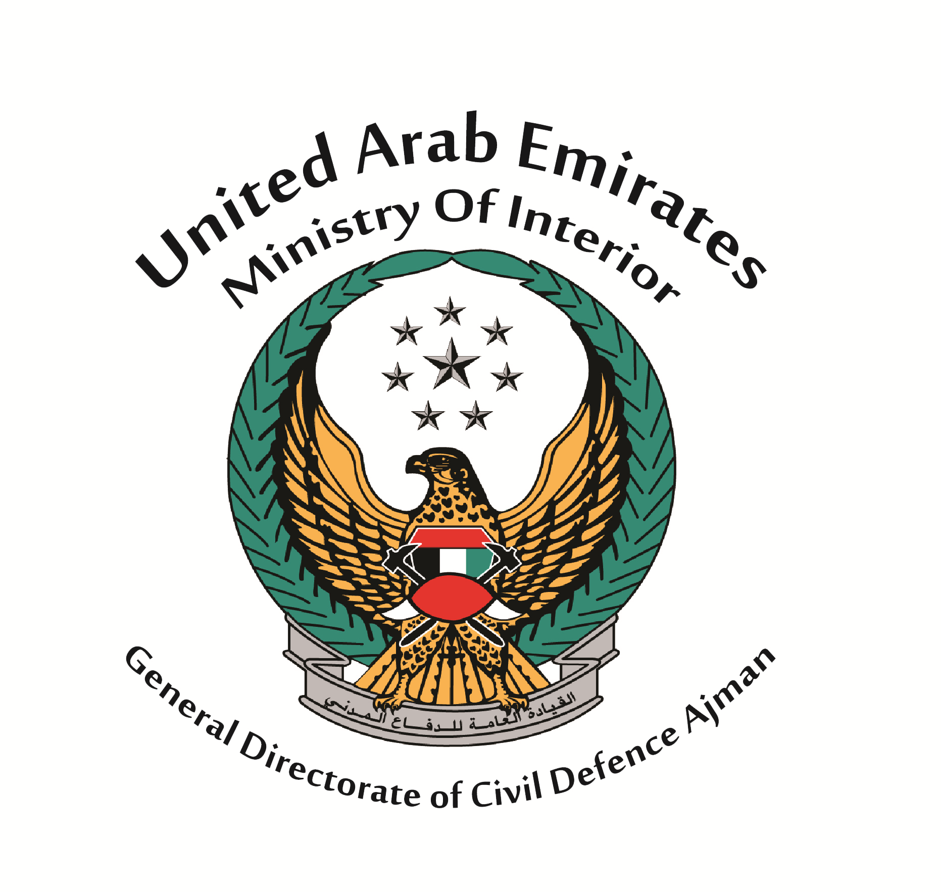 Ajman Civil Defence.