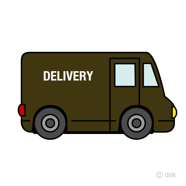 Cute Delivery Van Clipart Free Picture|Illustoon.