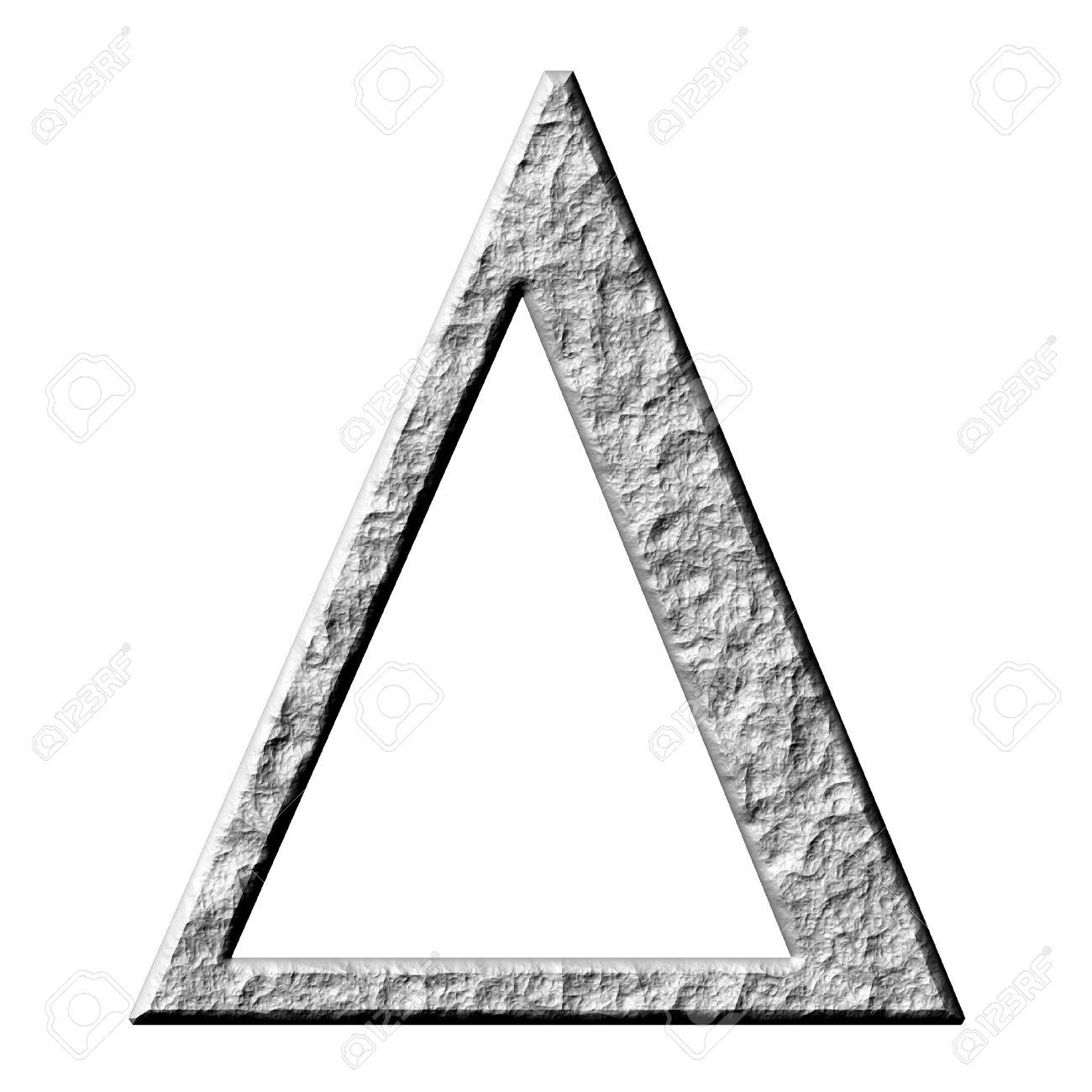 Greek Letter Delta Symbol Unfinished Wooden Letters 6 |Greek Delta Symbol