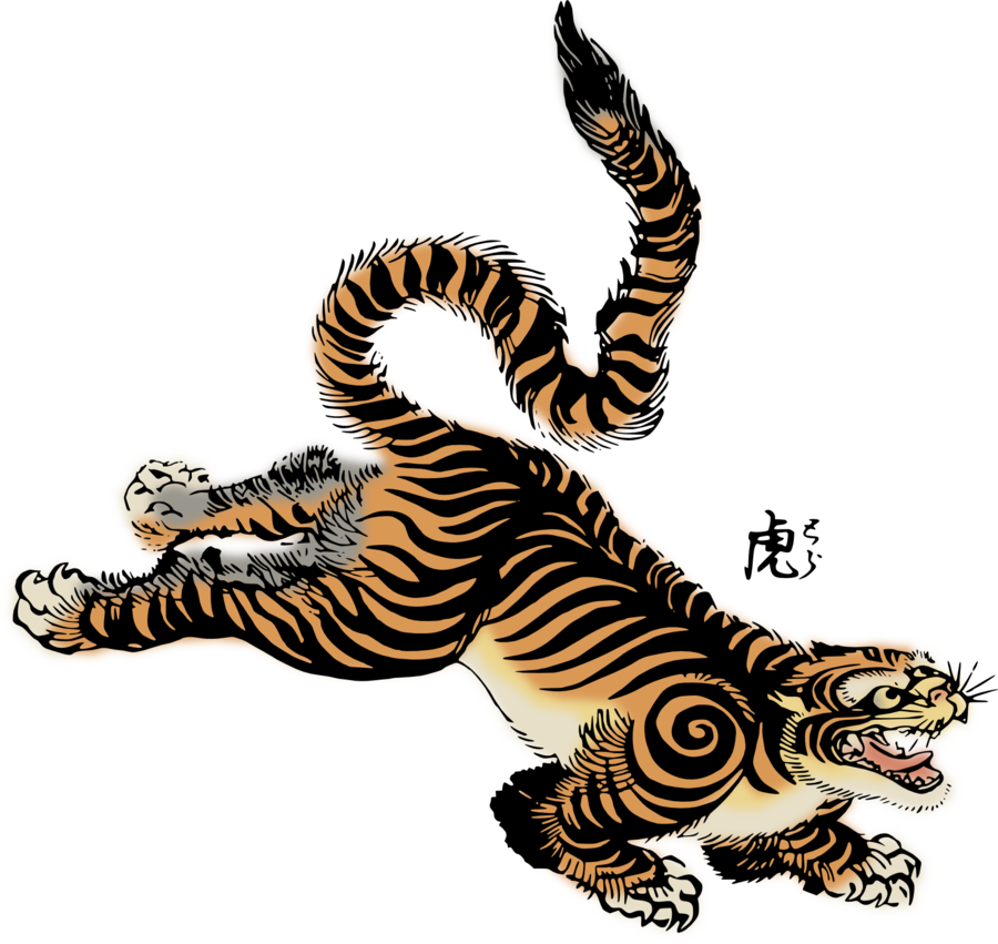 Clipart Tiger by ~hansendo on deviantART in 2019.