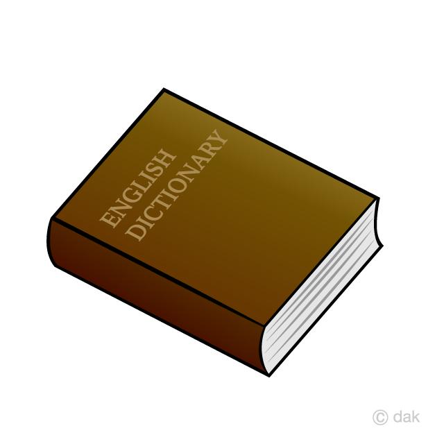 Free English Dictionary Clipart Image|Illustoon.