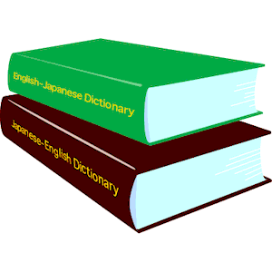 381 Dictionary free clipart.