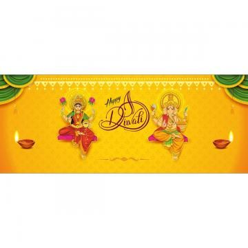 Happy Diwali Yellow Background, Diwali Background, Lettering.