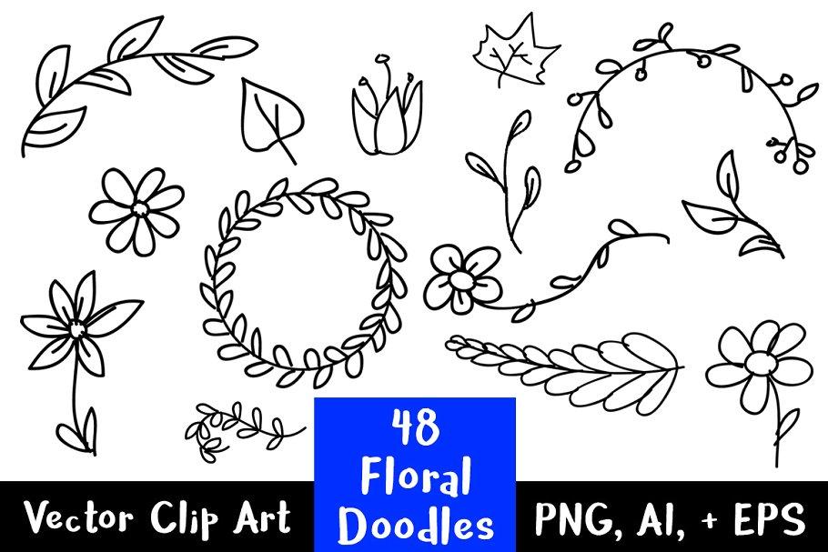 48 Floral Doodles Clip Art.
