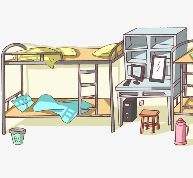 Dorm Room in 2019.