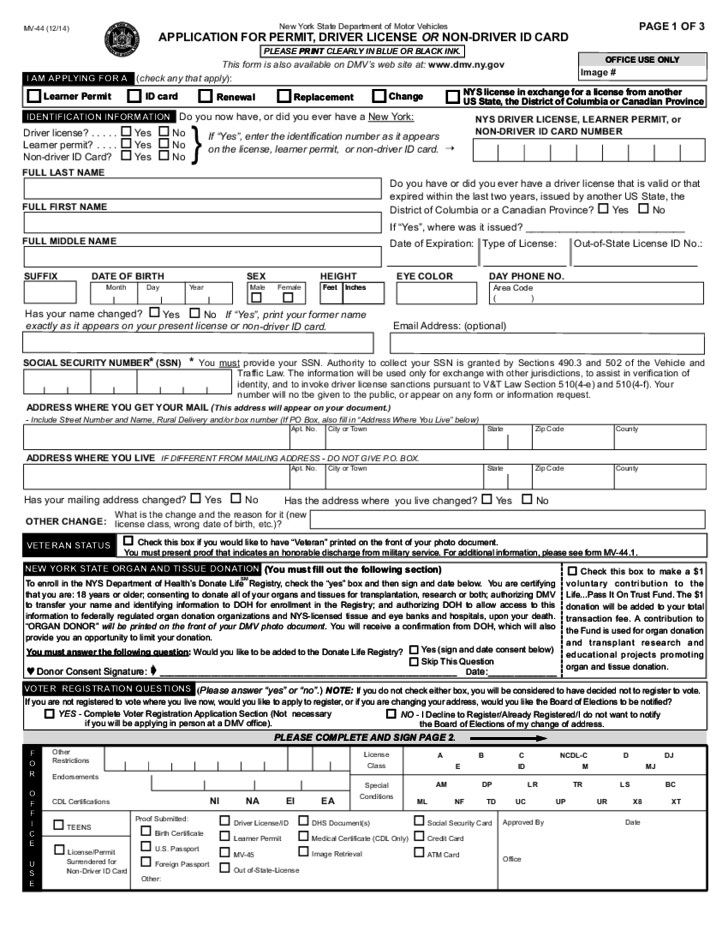 Drivers licence application form download free clipart with.