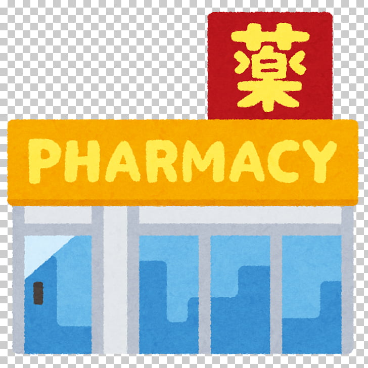 Drugstore Pharmacy Welcia Dietary supplement.