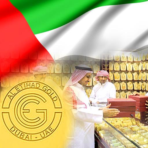 Dubai Gold Market.