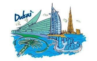 Free Dubai Skyline Cliparts in AI, SVG, EPS or PSD.