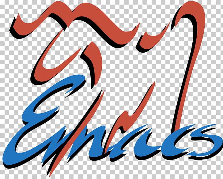 Emacs Lisp Text editor GNU, linux PNG clipart.