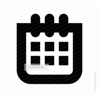 Vector Icon Of Dates On Calendar Page.