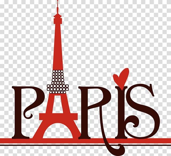 Paris text, Eiffel Tower , Paris transparent background PNG clipart.
