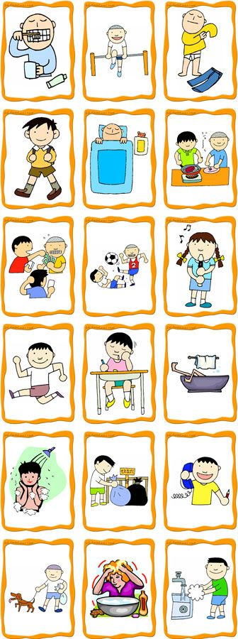 Tons of free ESL/ELD flashcards! The clip art would also be useful.