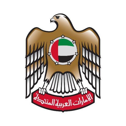 UAE Embassy in AU (@UAEEmbassyAU).